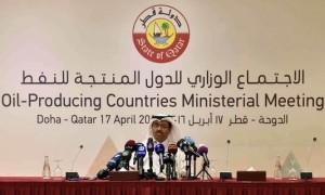 4903940_6_c21b_le-ministre-qatari-de-l-energie-mohammed-bin_526a5756234fcf22b45e65efe0545cc7